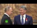 Путин и бухой Атамбаев