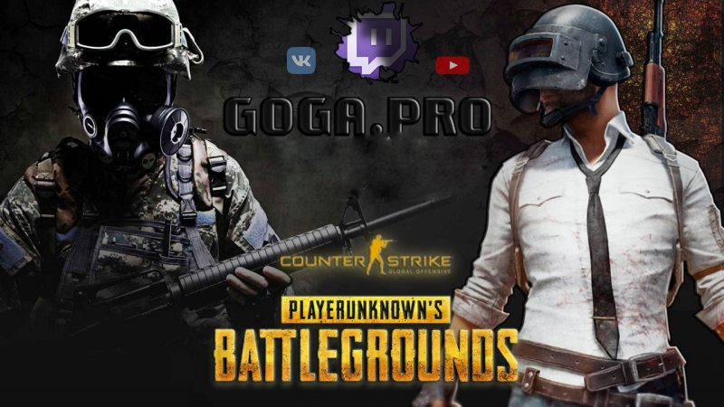 Goga.pro- PlayerUnknowns Battlegrounds