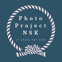Логотип Фото-проекты в Новосибирске