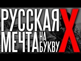 В Евросоюзе не рассматривают возможность бойкота ЧМ-2018 в России - Цензор.НЕТ 685