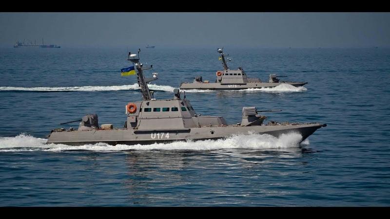 Украина нарушила госграницы России Главное от ANNA NEWS на утро 26 ноября 2018