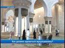 Шейх мечети в Абу Даби ОАЭ