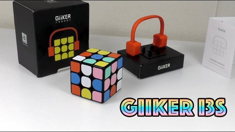GiiKER Super Cube i3S умный кубик Рубика от Xiaomi