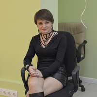 Эрика Фирстер