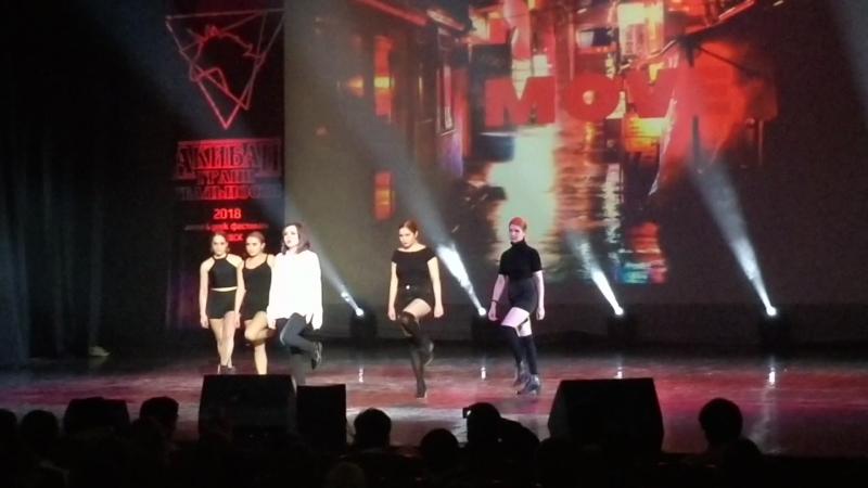 Шоу-балет Не Речитатив — MOVE — певец TaeMin Отрывок 1