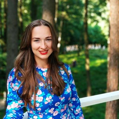 Татьяна Заикина