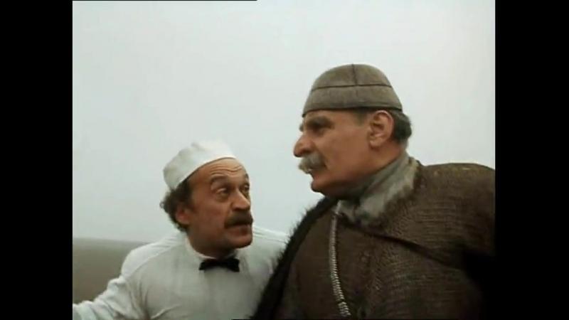 «Не горюй!» (1968) - комедия, реж. Георгий Данелия
