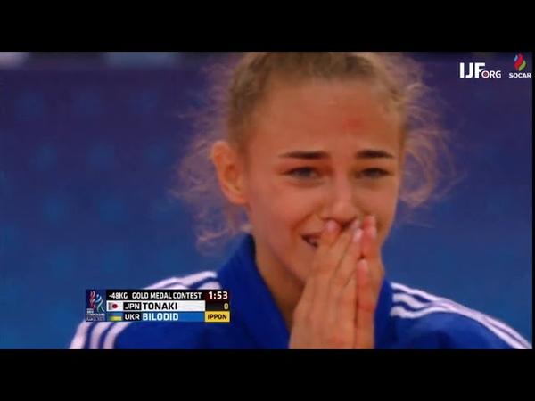 Самая красивая дзюдоистка , украинка Дарья Билодид чемпионка мира 2018