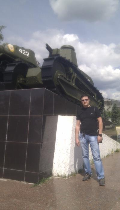 Серж Новиков, 9 июля 1997, Москва, id216018735