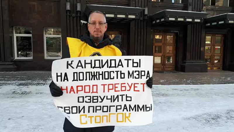 2019.01.21. Василий Московец.