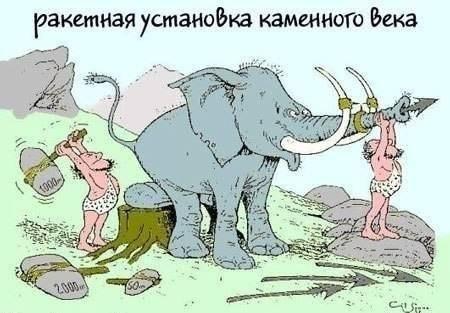 Юмор + Эротика 4 )))