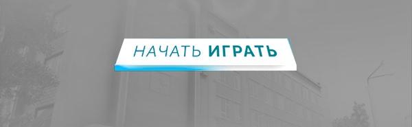 gtaprovince.ru/download