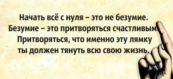 https://cs7050.vk.me/c7006/v7006656/1e5e2/7ZNPmBjYy3Q.jpg