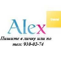 Alex Trevel, Санкт-Петербург, id187118536