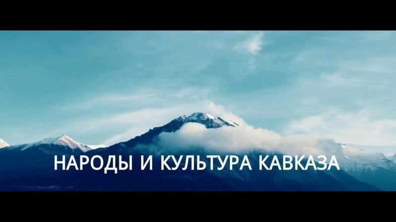 Кавказские горы. Красота неописуемая