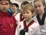В Великом Новгороде состоялся открытый детский Новогодний турнир по тхэквондо