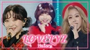 LOVELYZ SPECIAL★Since DEBUT to LOST N FOUND★ 1h10m Stage Compilation