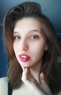 Полина Владимировна Иванова