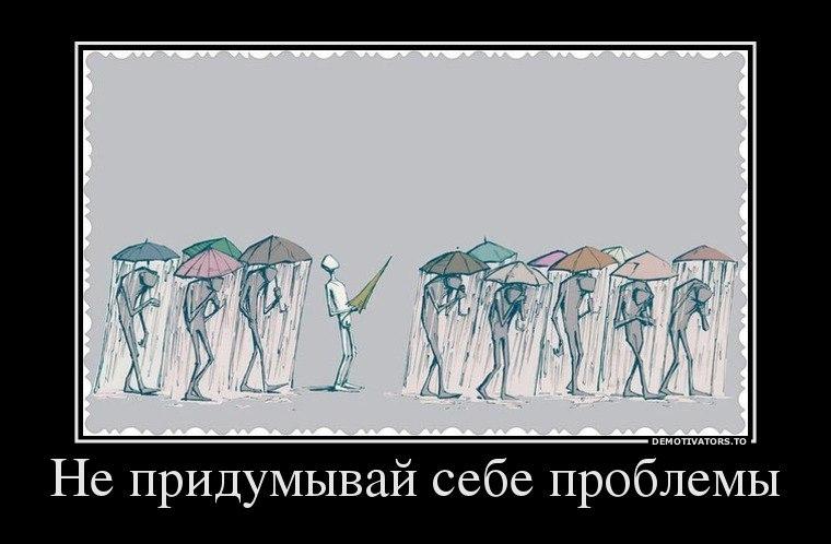 Модели плм ямаха которые не экспортируют в россию фото Иоанн