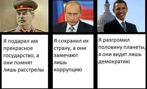 РОССИЯ и остальные - Страница 2 SVBFFBYrzxE