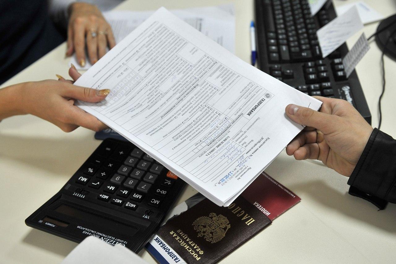 застраховать кредитную карту