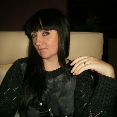 Татьяна Василенко, 11 февраля 1987, Артемовск, id225207052