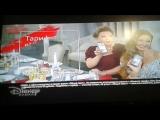 Рекламный блок телеканала Disney Апрель