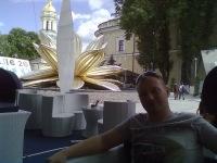 Дима Карповский, 3 июля , Киев, id65288875