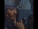 Джонни (Капитан Джек)❤️😍