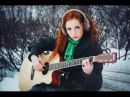 Пятница весна 5'nizza cover. Very good voice!