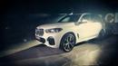 Презентация BMW X5 г. Москва, Авилон