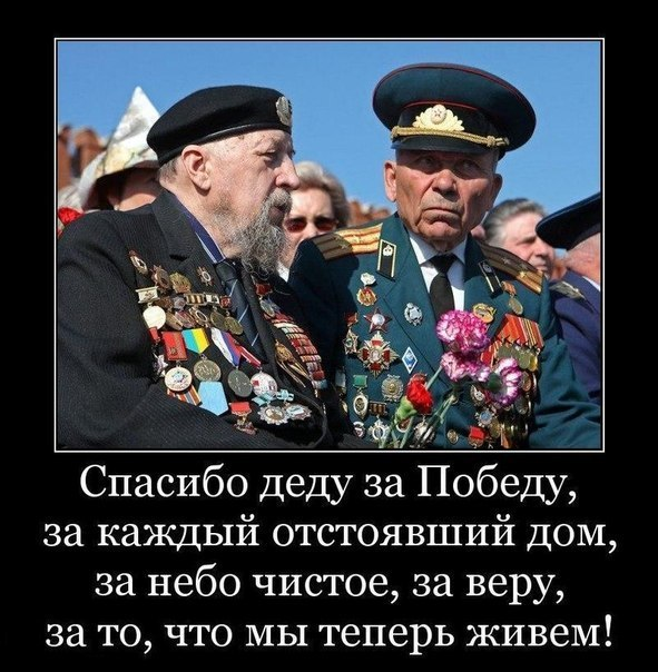 Фото №343449937 со страницы Сергея Богачева