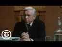 Тринадцатый председатель . Серия 1. Телеспектакль в постановке театра им. Евг. Вахтангова. (1987)