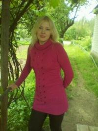 Алеся Мельникова, 19 апреля , Могилев, id161437554