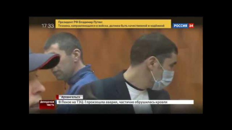 Лидер Шаманинской ОПГ предстал перед судом