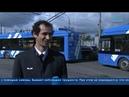 Ноу-хау на дорогах водитель электробуса рассказал, как управлять новым видом транспорта