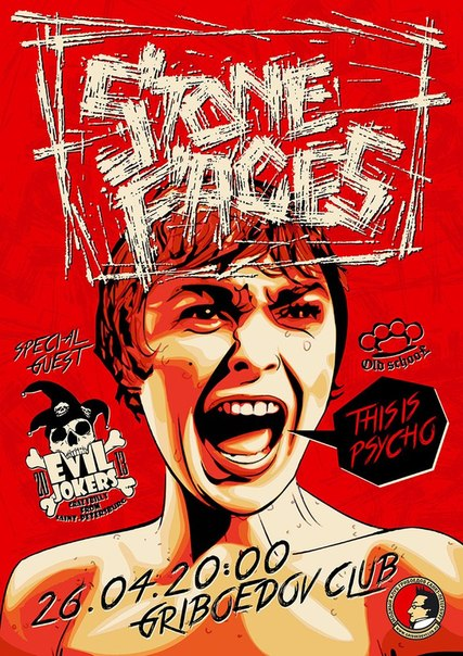 "26.04 The STONE FACES в ""Грибоедове""!"