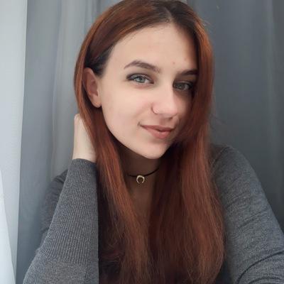 Анастасия Заякина