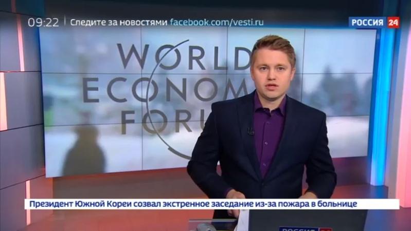 Новости на Россия 24 • Дворкович: российские банки смогут работать и без системы SWIFT