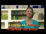 Сердючка Верка - Мы фестивалим