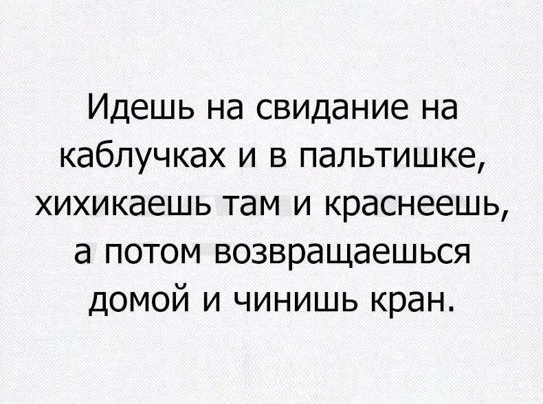 https://pp.vk.me/c7008/v7008344/47a48/hHxFWWqDHww.jpg