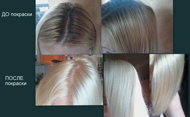 краска для волос веллатон отзывы с фото