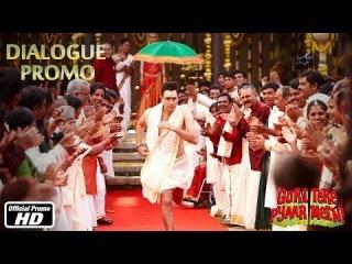 Agar tum mera beta ho, toh bhago! - Dialogue Promo 4 - Gori Tere Pyaar Mein - Imran Khan