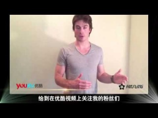 Ian Somerhalder will come to China on April 27