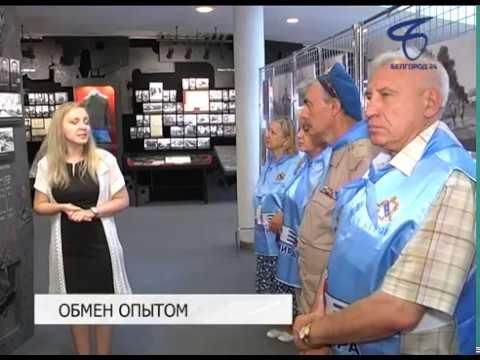 Музей-диораму посетила делегация курского отделения Российский Фонд Мира