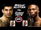Михаил Алоян - Золани Тете Mikhail Aloyan vs Zolani Tete.HD