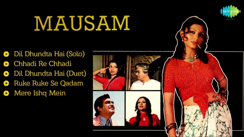Mausam [1975] _ All Songs _ Sanjeev Kumar Sharmila Tagore _ Audio Jukebox