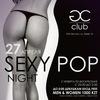 SEXY POP NIGHT in GC club