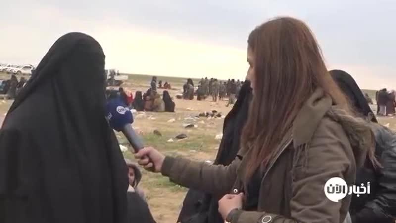 Журналистка телеканала Ахбар Аль Ан из ОАЭ взяла интервью у жены боевика Исламского государства запрещено в России Корресп