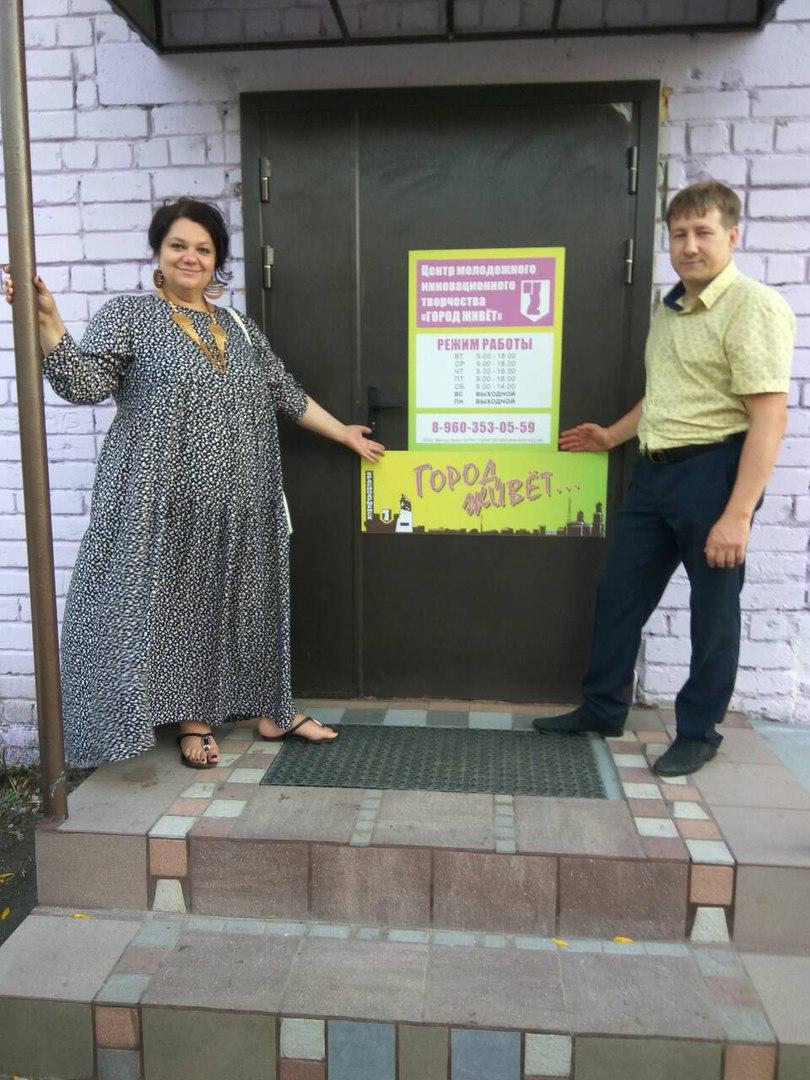 Антонина и Владимир Ермаковы